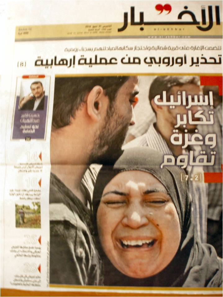Al Akhbar - 1° pag. 31 luglio